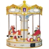 Seat Carousel